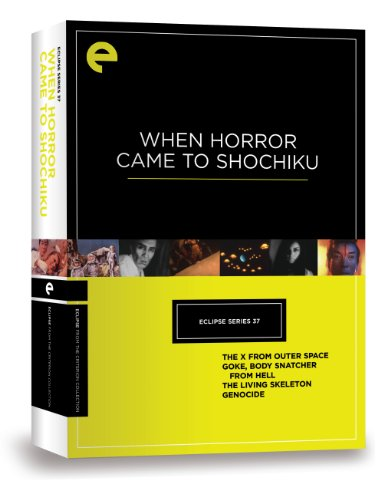 Eclipse Series 37: When Horror Came to Shochiku (The X from Outer Space; Goke, Body Snatcher from Hell; The Living Skeleton; Genocide) (Criterion Collection) (Came From Outer Space compare prices)