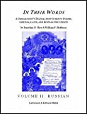 In Their Words - A Genealogist's Translation Guide - Volume II: Russian