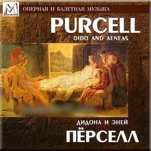Purcell - Dido and Aen... Dido And Aeneas Cave
