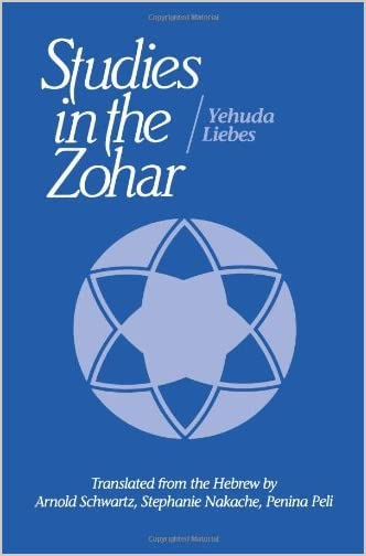41%2B4p07XmWL. BO2,204,203,200 Yehuda Liebes   Studies in the Zohar (SUNY Series in Contemporary Continental Philosophy) [1 OCR Scan   PDF]