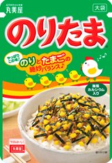 Marumiya Furikake (Rice Seasoning) 2.2Oz. Pack Of 3 [Japan Import]