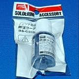 goot 防湿コーティング剤 BS-C20B