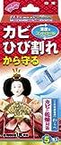 人形用調湿剤わらべ かびひび割れから守る 5包入 ゆたぽん 白元アース 4902407111012