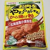 昭和 お肉をやわらかくするから揚げ粉 140g