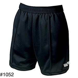 Pro Classic Shorts Soccer Referee Black (Adult X-Large) by Official Sports