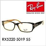 RX5220 5019 55【国内正規品販売認定店】Ray-Ban(レイバン)メガネフレーム