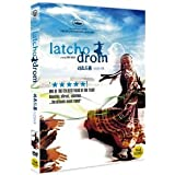 Latcho Drom (Import , All Regions)