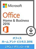 Microsoft Office Home and Business 2016 [ダウンロード]