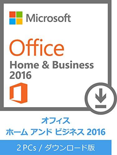 日本で一番売れているセキュリティソフト!人気の …