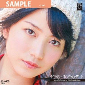 横山由依 AKB48 2012TOKYOデートカレンダー 横山由依 AKB-013