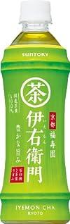 サントリー 伊右衛門 緑茶 竹筒型ボトル 500ml×24本