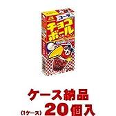【ご注意ください!1ケース納品です】森永製菓 チョコボール コーラ 25g×20個入