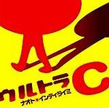 風マカセ-ナオト・インティライミ