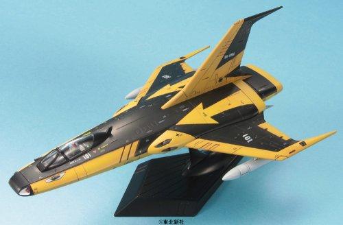 EXモデル 1/100 ブラックタイガー (宇宙戦艦ヤマト)