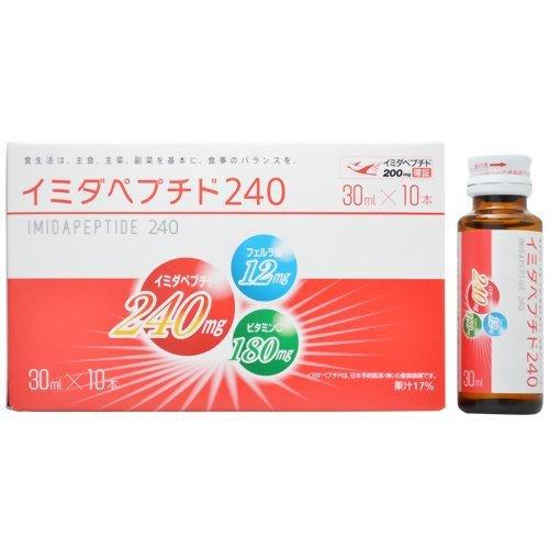 日本予防医薬 イミダペプチド240 30ml×10本