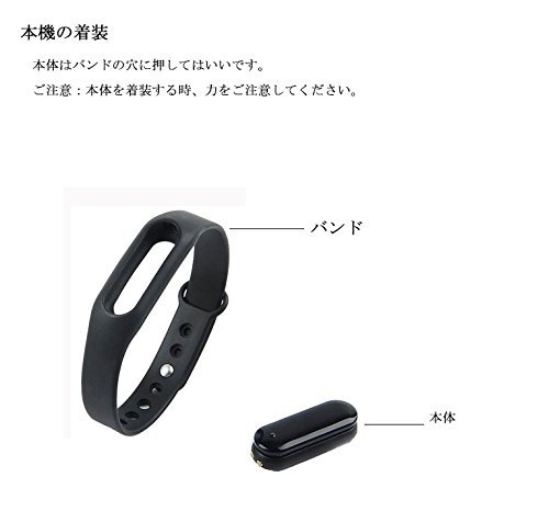 UZOU C6スマートブレスレット 活動量計リストバンドHRリアルタイム心拍計/歩数計/着信通知/時計/消費カロリー/睡眠/遠隔カメラ/生活防水/フィットネス トラッカー Bluetooth4.0 OLEDスマホ (ブラック)