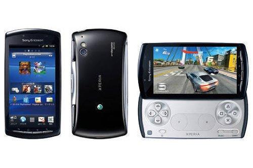 白ロム 携帯電話「新品・未使用」 Docomo Xperia PLAY SO-01D (ブラック)