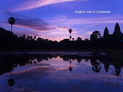 アンコールワット in カンボジア: 美しき世界遺産
