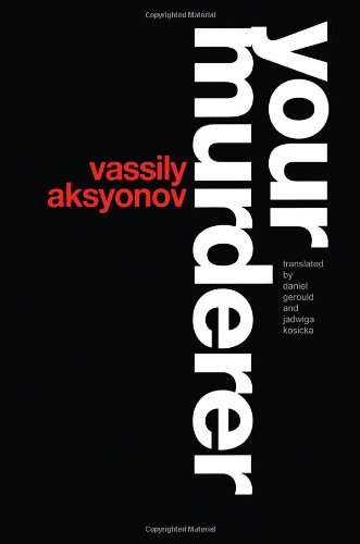 Your Murderer (Russian Theatre Archive)