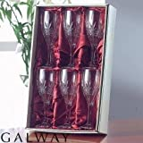 Galway Crystal Kells Goblets Set of 6 - Delivery from Ireland within 6-9 Days