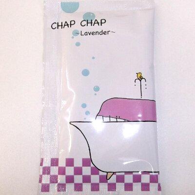 入浴剤 CHAP CHAPシリーズ ラベンダーオイルの香り