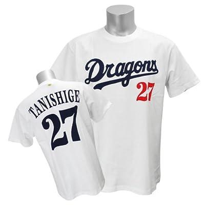 中日ドラゴンズ #27 谷繁元信 ナンバーTシャツ (ホーム) - Freeサイズ