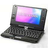 KOJINSYA SA5シリーズ LX800 HDD80GB WinXP HomeSP3 オフィス2007 黒 SA5KL08F