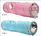 スポーツペット SPORT PET キャット トンネル スパイラル ピンク