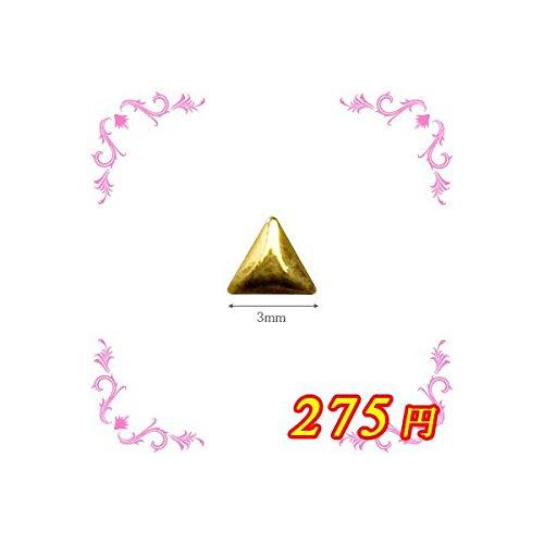 ピアドラ スタッズ 三角 3mm 50P ゴールド