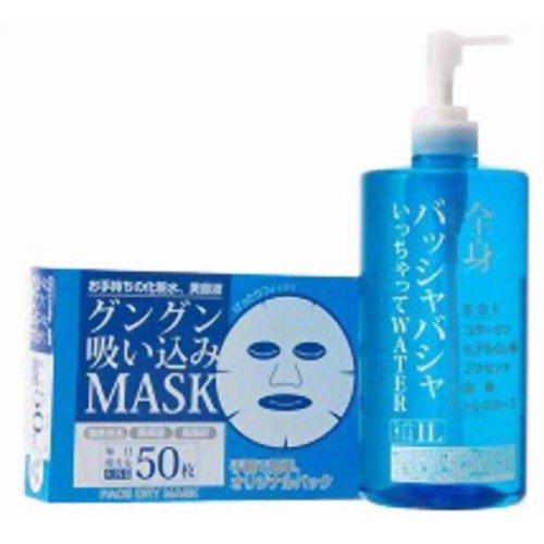 ゼンシンバッシャバシャWATER マスク