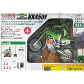 R/C 室内モトクロスバイク KAWASAKI KX450F
