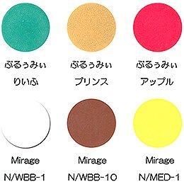 ミラージュ カラーパウダー Xmas 7g 6色セット