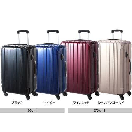 Legend Walker|スーツケース|レジェンドウォーカー Wファスナー 【66cm】 5046シャンパンゴールド