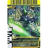仮面ライダーバトル ガンバライド 004弾 ジョーカー  【SP】 スペシャルカード