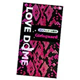 オカモト ラブドーム ガールズガード(LOVE DOME Girlsguard) 12個入り
