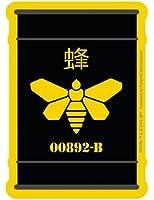 Official Breaking Bad Sticker - Madrigal Electromotive Golden Moth Barrel