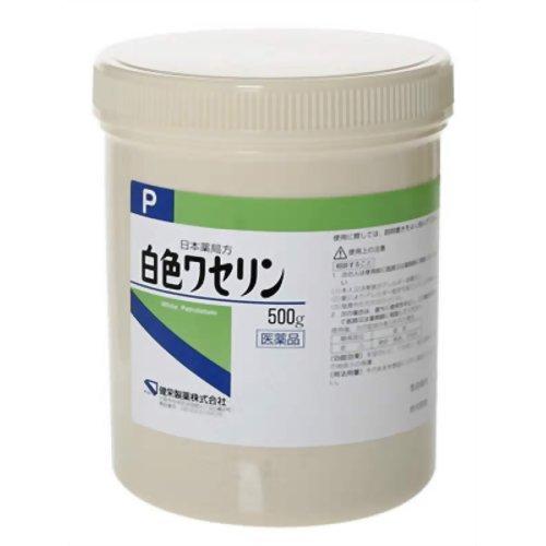 【第3類医薬品】日本薬局方 白色ワセリン 500g