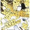 Amscan International 50-inch Golden Anniversary Embossed Confetti Metallic