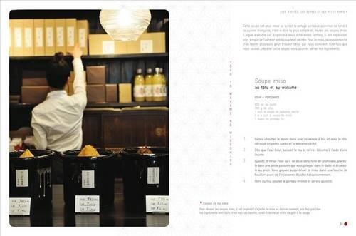 Libro japon cuisine intime et gourmande di kaori endo for Prima cuisine gourmande