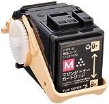DocuPrint C3350 プリンター対応 FUJIXEROX 富士ゼロックス トナー CT201400/M(マゼンタ) リサイクルトナー