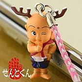 平城遷都1300年記念 奈良のキモゆるキャラせんとくん根付ストラップ(ナイショ)NK0409