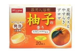 エムズワン 入浴剤 柚子 20個