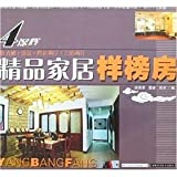 img - for 4 deep-hui: quality home-like chart rooms(Chinese Edition) book / textbook / text book