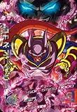 ドラゴンボールヒーローズギャラクシーミッション GM 第4弾【シークレット】 ジャネンバベビー  HG4-SEC