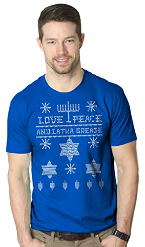 Ugly Hanukkah Sweater T Shirt funny ugly sweater shirt Holiday tee M