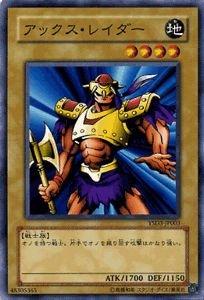 遊戯王カード アックス・レイダー YSD3-JP003N_WK