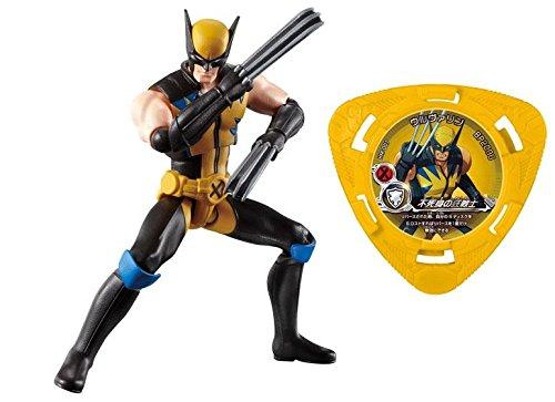 Marvel Disk Wars : The Avengers : Hyper Motions : Wolverine - 1