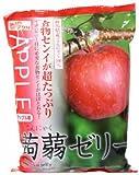 蒟蒻ゼリー アップル 12個 (6入り)