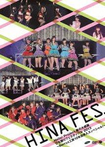 (TV-Variety)(720p) AKB48 – めちゃ2イケてるッ! SP 150509