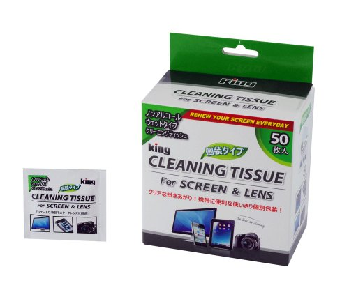 KING pre-moistened lens cleaning tissue 50 sheets into pieces exterior non-alcoholic-0 - wet type PSCL50N79583